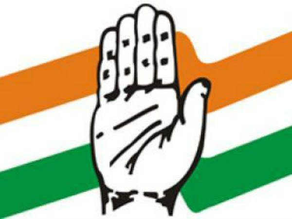 Congress S Power Show In Rajkot On Crop Insurance Issue