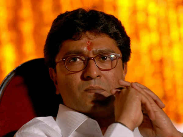Toll Protests Raj Thackeray Released After Detention