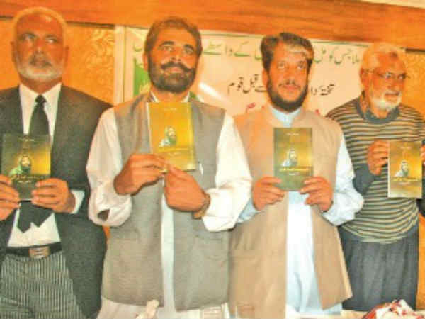 Book On Afzal Guru Created Ruckus In Jammu Kashmir