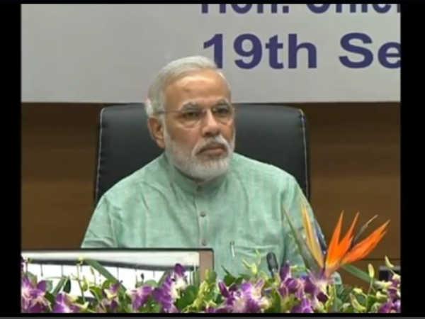 Narendra Modi Inaugurated Home Department S Unique Portal Egujcop