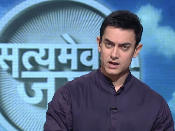 Us Organisation Award Aamir Khan Satyamev Jayate