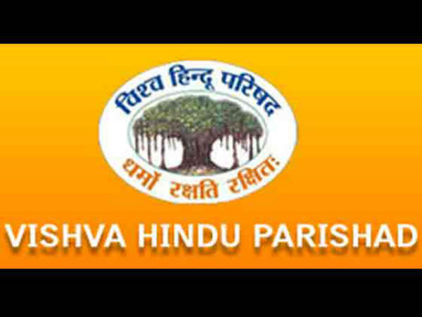 Vhp S Panch Kosi Parikrama Starts Today Up On High Alert