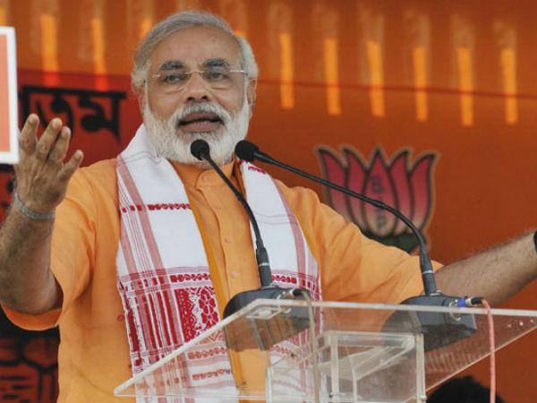 Modi Addresses Bjp Karyakarta Mahakumbh In Bhopal