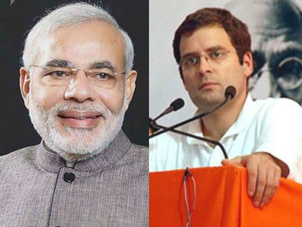 Narendra Modi Will Attack On Rahul Gandhi About Ordinance Delhi Rally