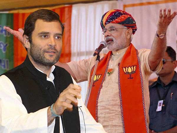 How Rahul Nonsense Remark Found A Similarity Between Cong Bjp