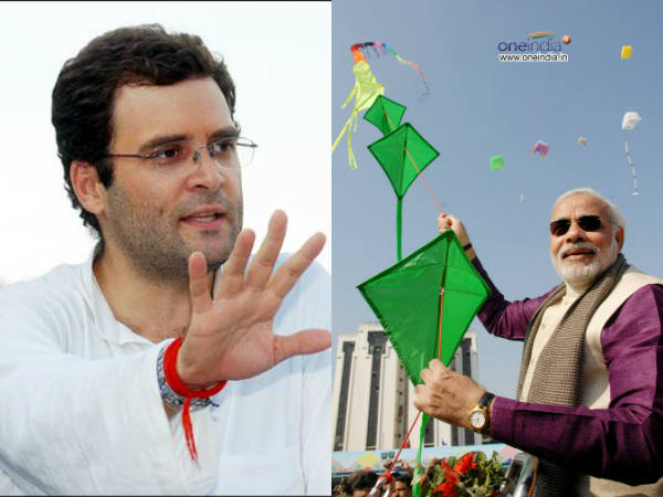 Narendra Modi Will Attack On Rahul About Ordinance In Delhi Rally
