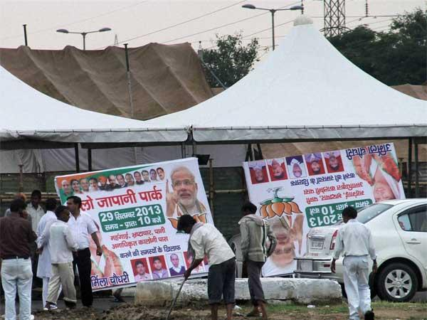 Stage Almost Set For Modi To Address Bjp Rally
