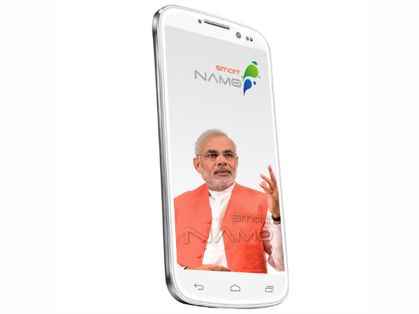 Smart NaMo Saffron One:
