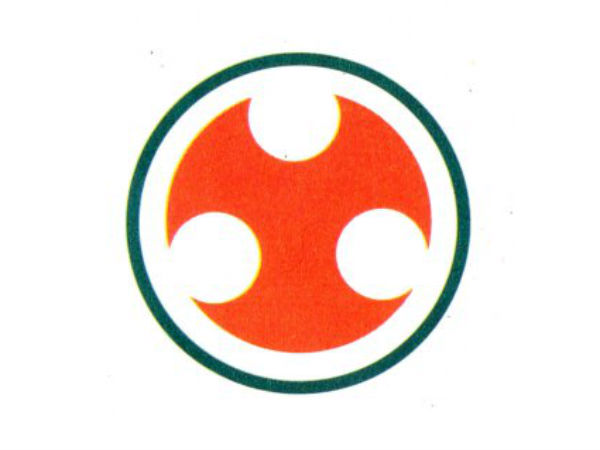 youth-congress-symbol