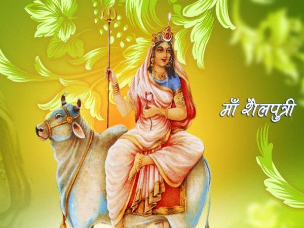Navratri Special First Day Is Maa Shailputri Today