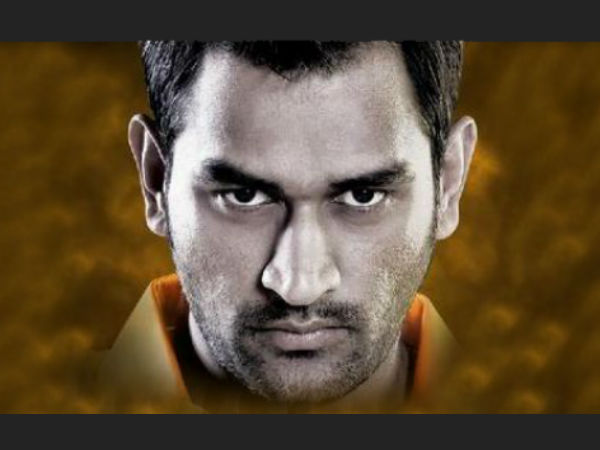 Dhoni To Get 8 Crore For His Bat S Sponsorship