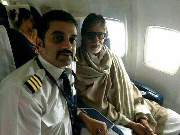 Amitabh Bachchan Rekha Romantic Leaked Picture