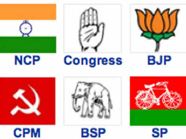 Which Party Spent How Much Rupee In Lok Sabha Election