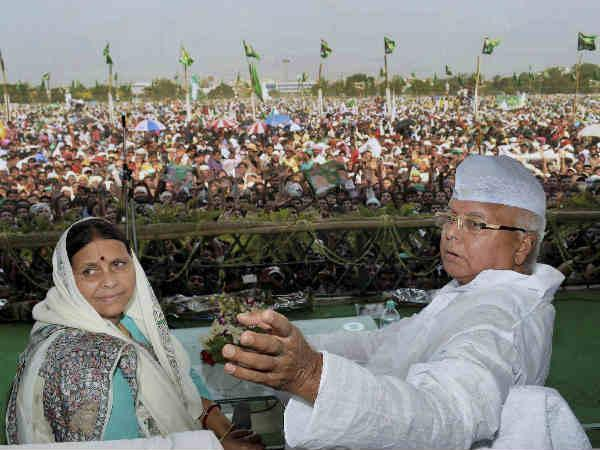 Rjd Confirms Rabri Devi Will Lead Party While Lalu Is In Jail