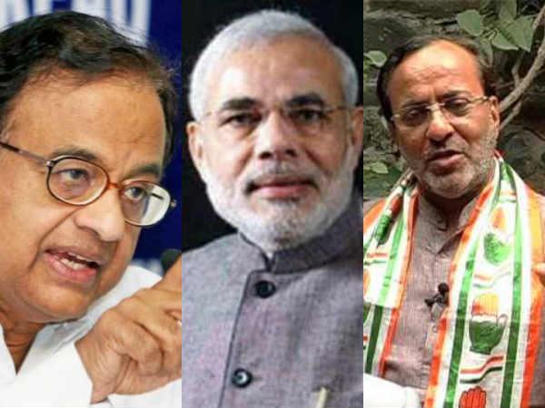 Clash In Congress On Chidambaram Statement About Modi