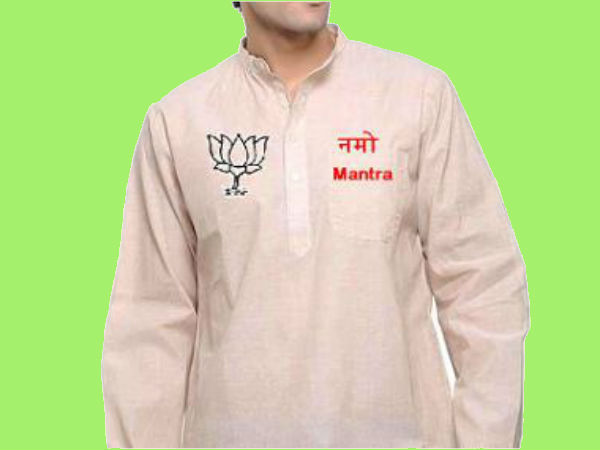 namo-mantra-kurta-for-patna-rally