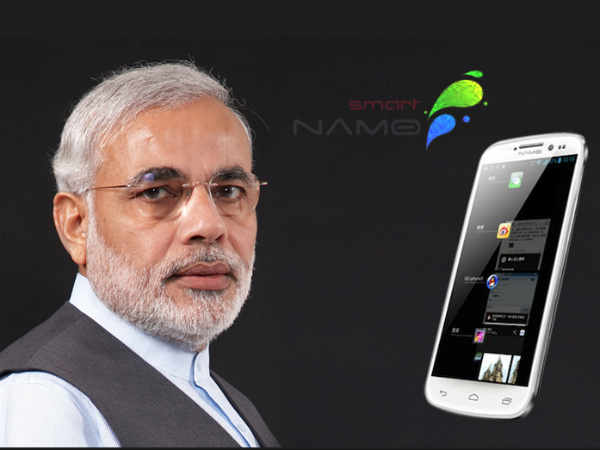 Namo Store Coming Soon In Ahmedabad To Sell Namo Brand Merchandise