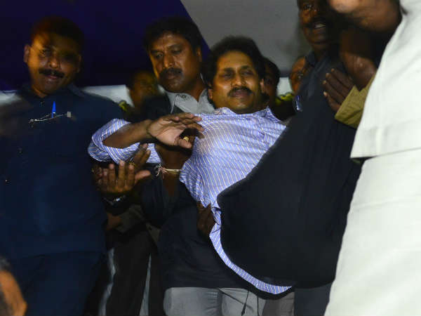 Jagan Reddy Taken Preventive Custody Forced To Take Fluids