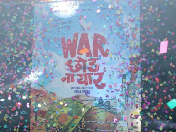 War Chod Na Yaar Is Totally Worst Film Said Audience On Onendia