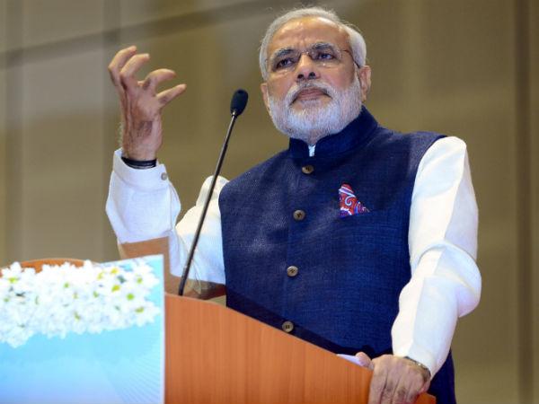 Narendra Modi Inaugurates Iitram