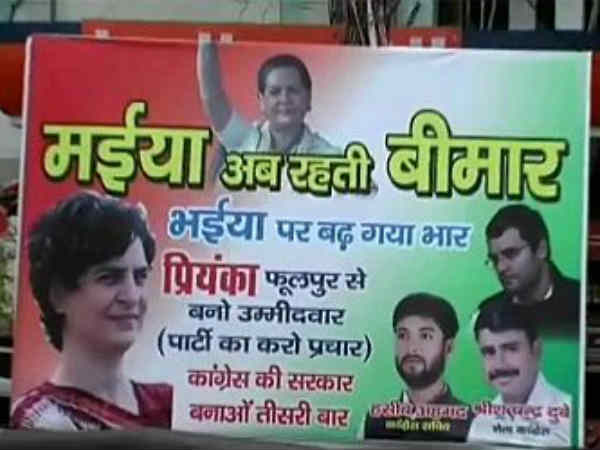 Congress Acts On Hoardings Depicting Sonia Gandhi As Ill