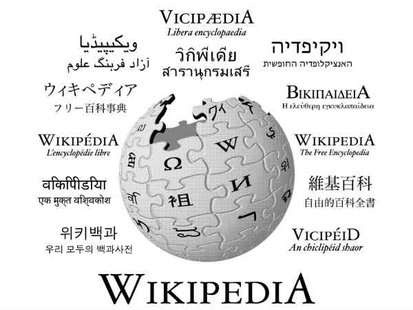 Wikipedia Probe Into Sockpuppet Entries