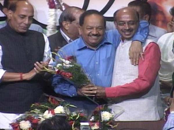 Bjp Announced Names Harsh Vardhan As Delhi Cm Candidate