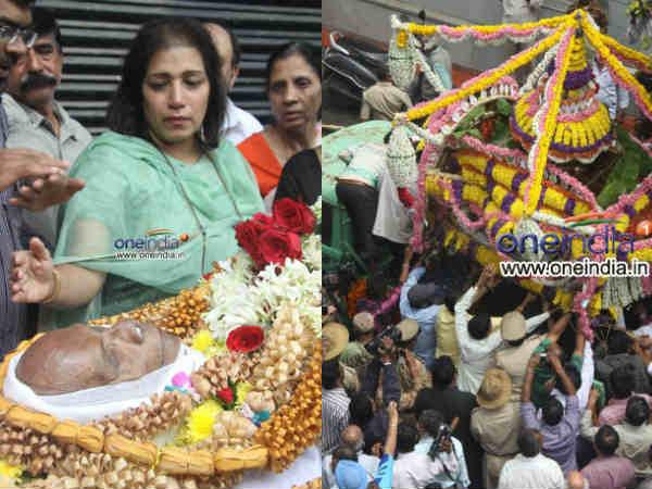 Manna Dey Last Rites Performed Bangalore
