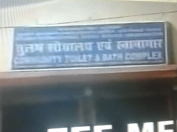 Blast At Patna Railway Station Ahead Modi S Rally 1 Hurt