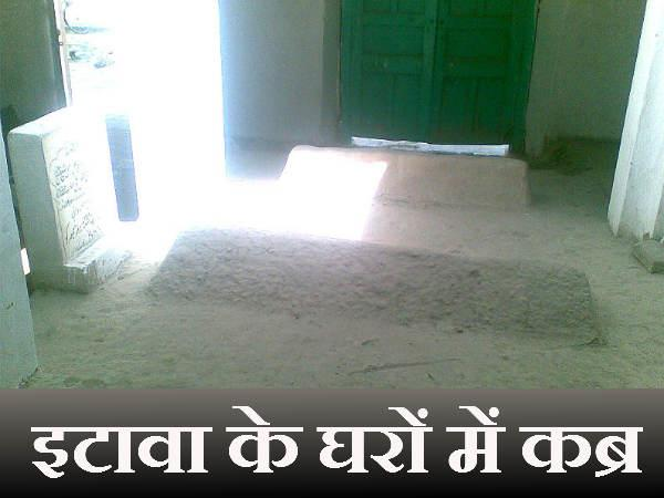 No Graveyard Etawah Muslims Burying Dead At Home