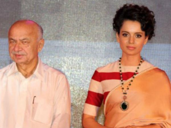 Sushil Kumar Shinde Enjoying Rajjo Music Launch Blasts Ripped Patna