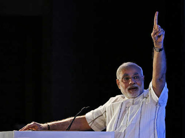 Central Government Refused To Give Narendra Modi Spg Security