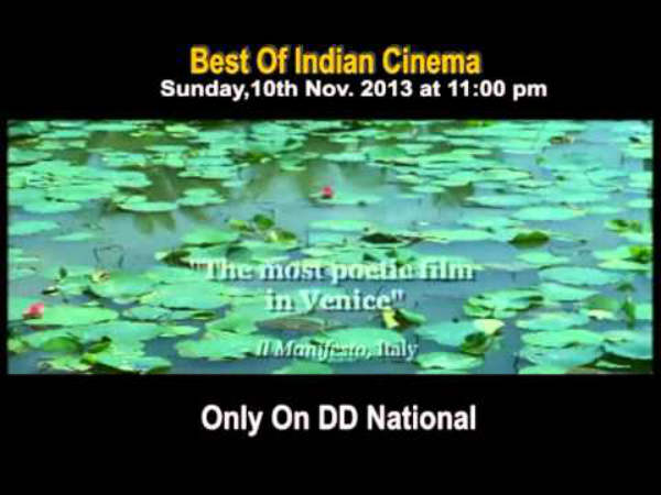 Fan Indian Cinema Catch Rare Collection On Dd