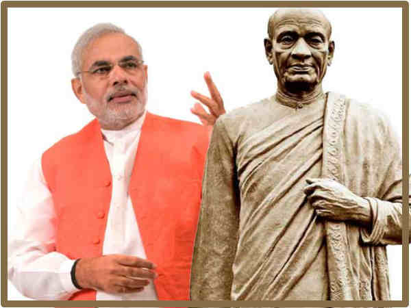 Patel S Birth Anniversary Be Marked As National Unity Day