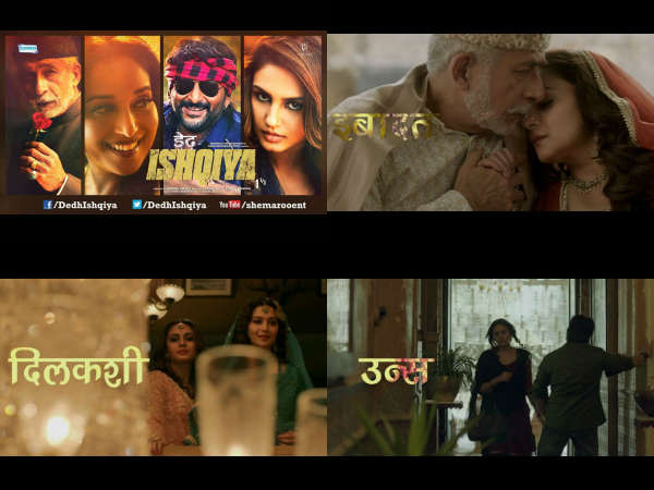 Dedh Ishqiya Trailer Romance Crime Sensual Madhuri Dixit Fan Excited