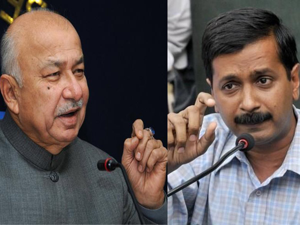 Aam Aadmi Party Collects 19 Crore As Donations Hm Sniffs Trouble