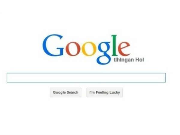 Awesome Hidden Features Google News