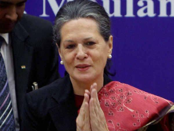 Hp Removes Sonia Gandhi S Name From Richest Leaders List