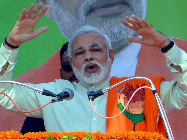 Narendra Modi Address Rally Bangalore