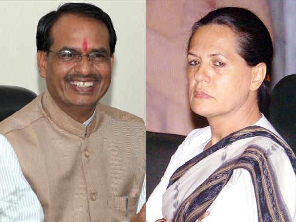 Shivraj Singh Chouhan Issue Humiliated Notice Sonia Gandhi