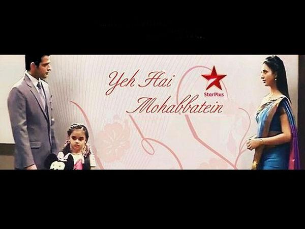 Ekta Kapoor Confident About Ye Hai Mohabbatein