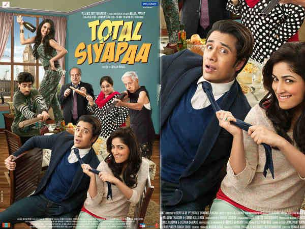 Ali Zafar Total Siyapaa First Look Release