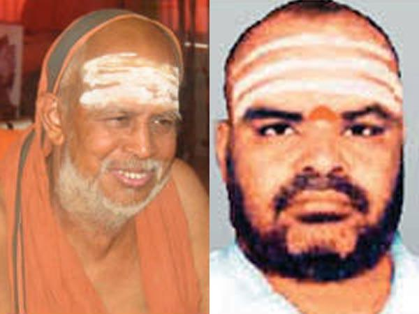 Sankararaman Murder Case Kanchi Shankaracharya 22 Others Acquitted