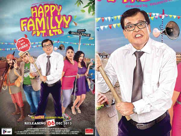 Happy Familyy Pvt Ltd Is Most Comedy Gujarati Film