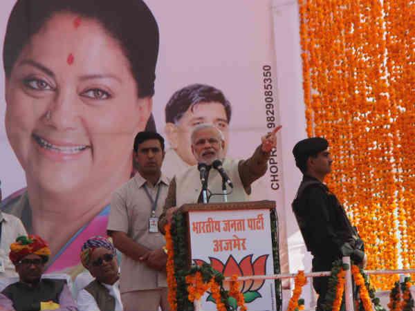 Modi Addressing Gathering At Sultanpur Majra Delhi