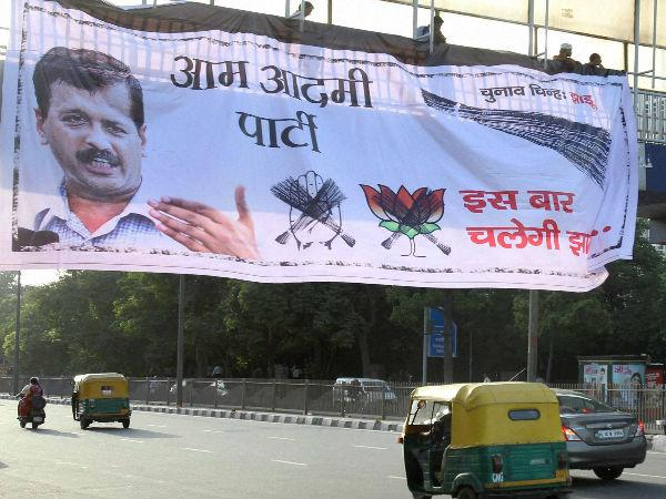 Aap Installs Spy Cameras To Check Rivals From Buying Votes