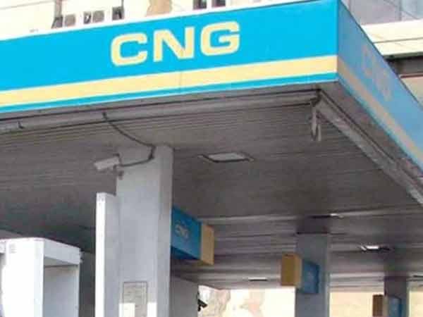 Gujarat Will Get Cng Gsplpll Conectivity 6 December