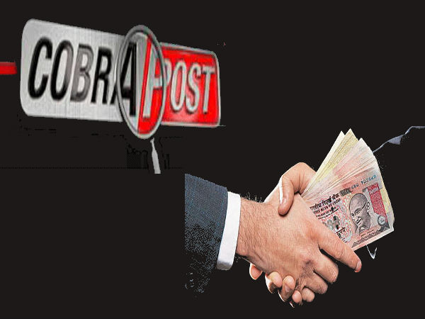Mps Asked For Money To Write Recommendations Cobrapost Sting