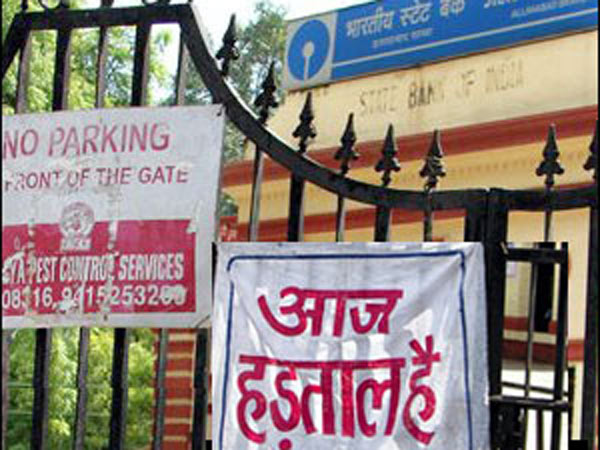 Bank Unions Go On Two Day Strike From Monday