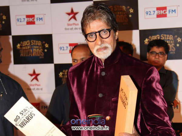 Amitabh Bachchan Named Star The Millennium